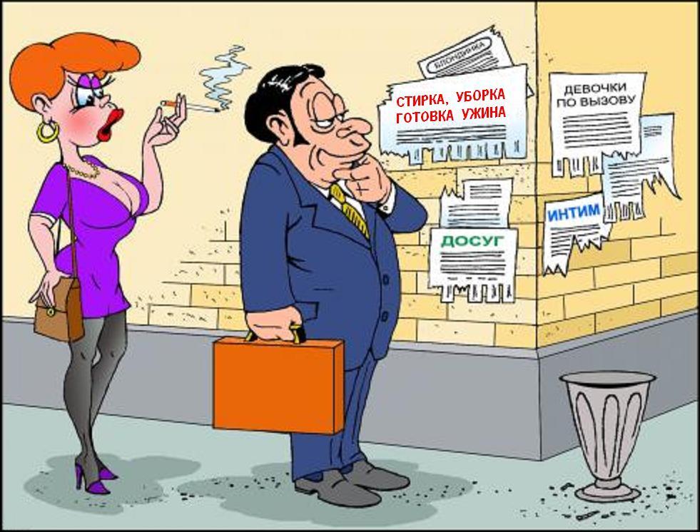 — Павлик, я познакомилась с олигархом и ухожу к нему... Улыбнемся)))