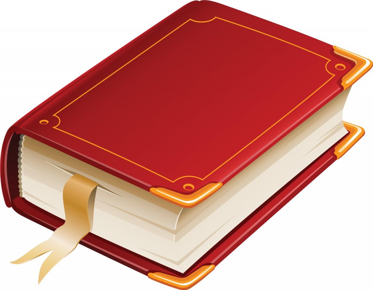 "Книга Т. Б. Чижик ""Самоучите…"