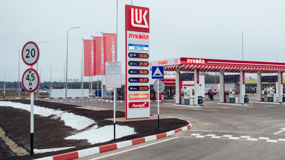 Топливо в России в 2017 году может подорожать на 8–12%