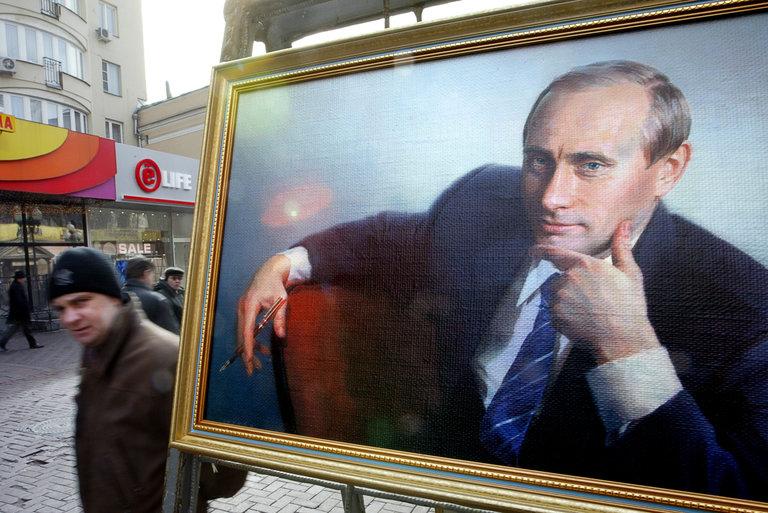 The New York Times: Почему американские либералы так боятся России?