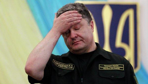 Порошенко признал, что полностью потерял контроль над Донбассом
