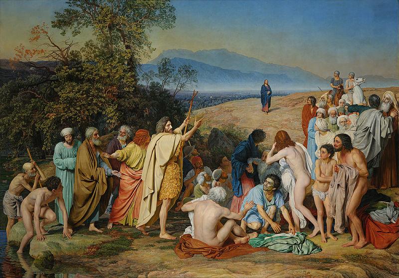 Александр Иванов - Явление Христа народу  Васнецов, картины, репин, художники