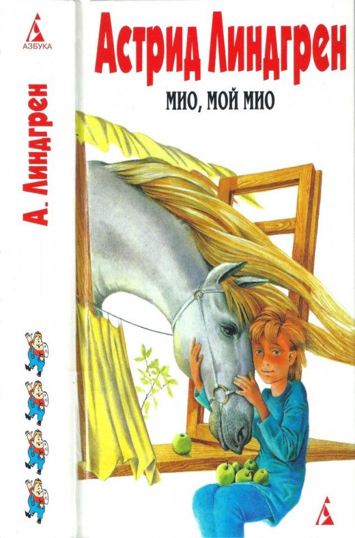 Лучший подарок ребёнку: 10 волшебных сказок!