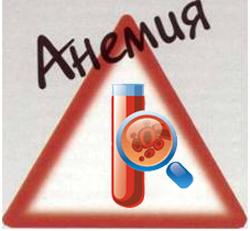 Лечение анемии БАД NSP