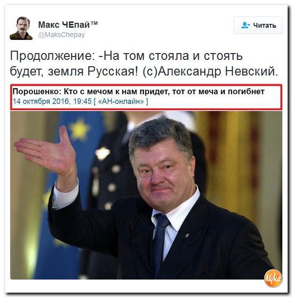 Убойные комментарии из соц.сетей о политической ситуации в мире (порция ехидных скриншотов)