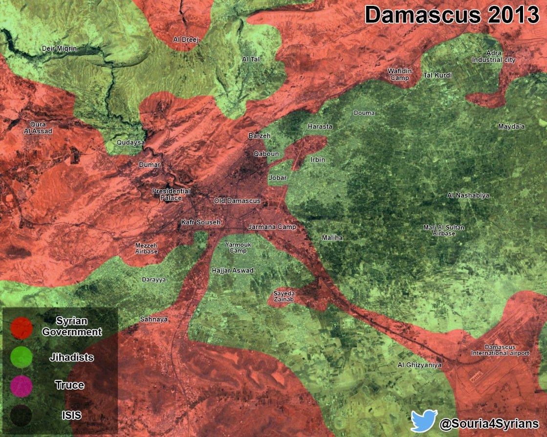 Дамаск 2013-2017
