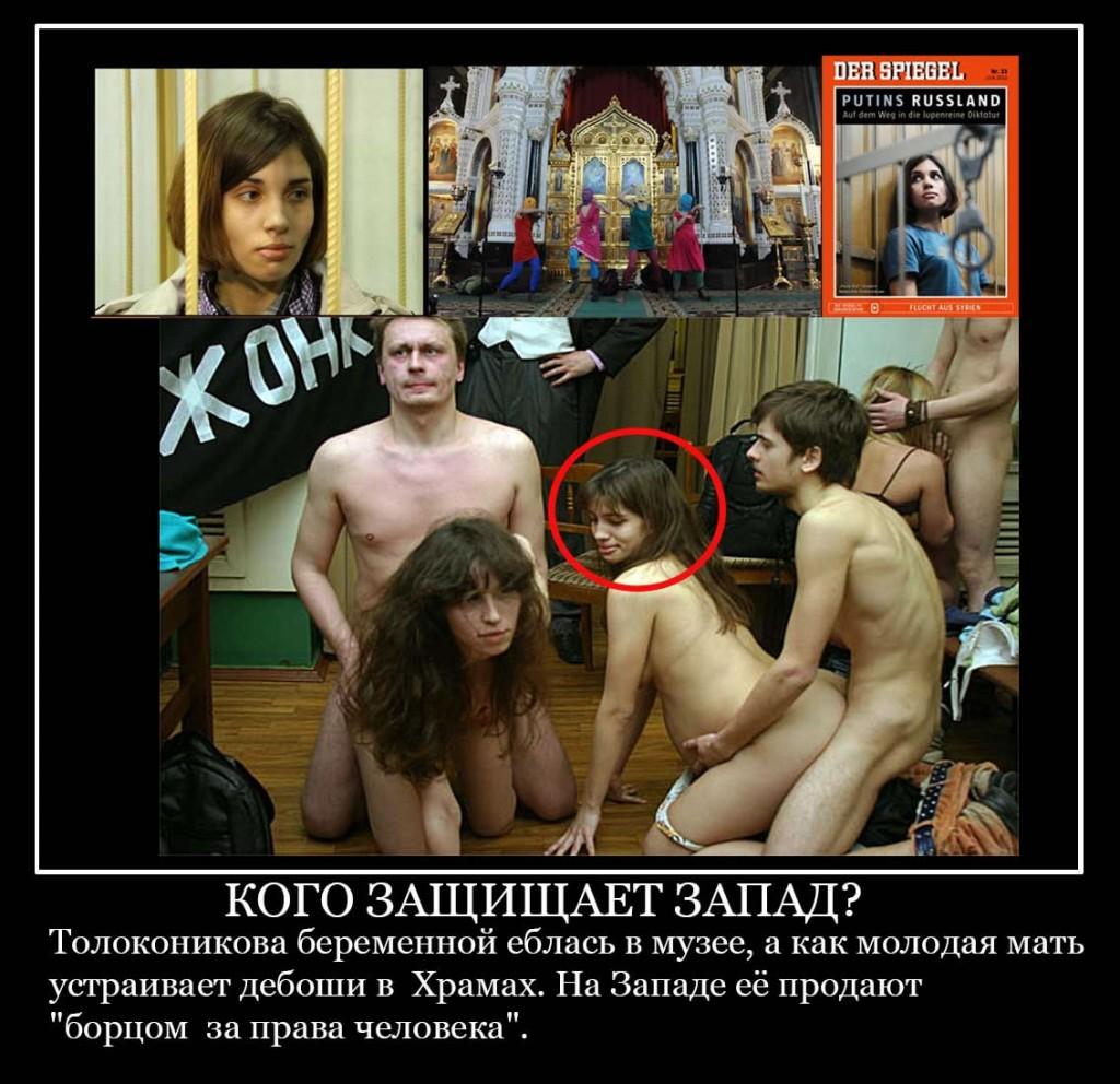 Русский поучительный секс 25 фотография