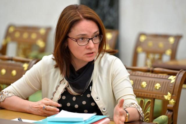 Набиуллина раскрыла подробности реформы пенсионных накоплений