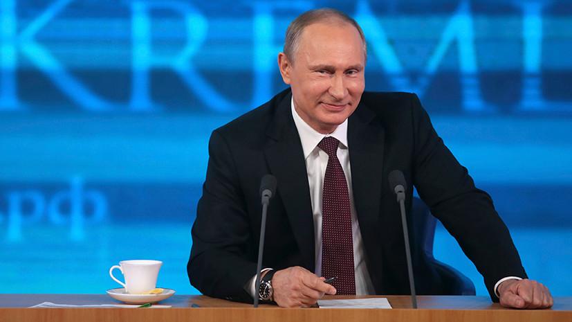 «Не наш уровень»: Россия не будет отвечать на санкции Обамы