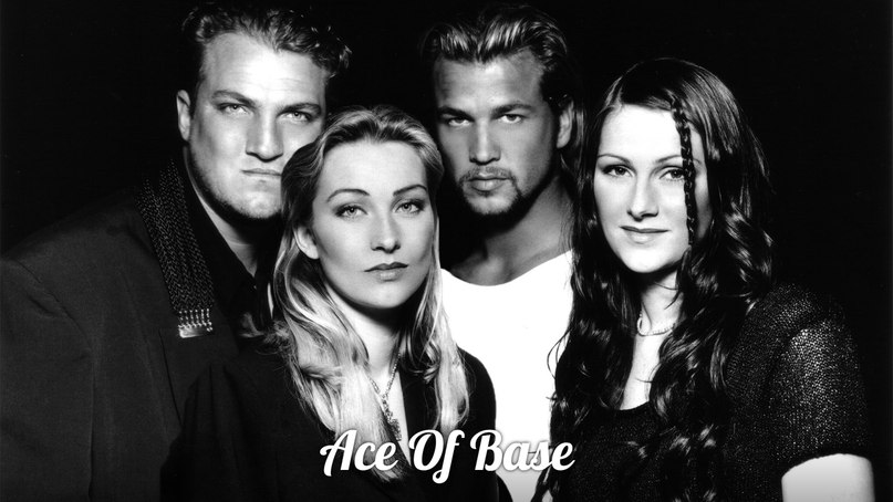 Песни 90-ых: Ace of Base - Happy Nation