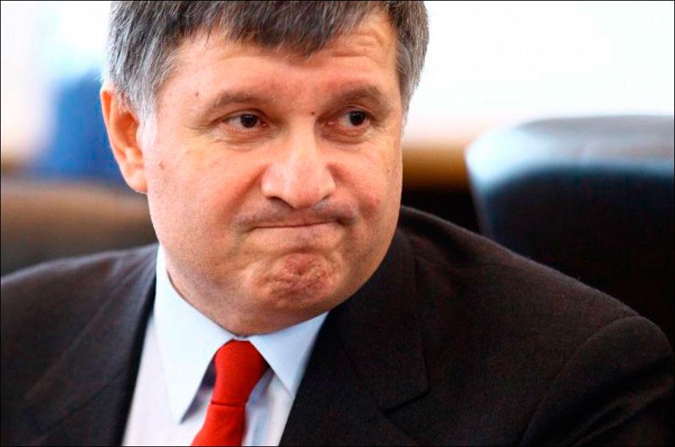 Коварная Украина