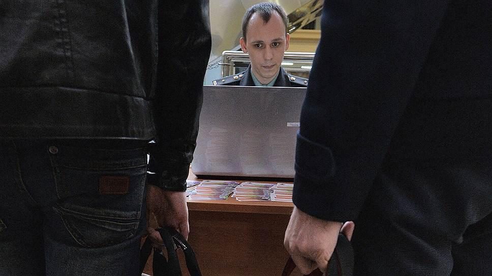 Вывод денег из России защищен законом: На схемы наложили взыскание
