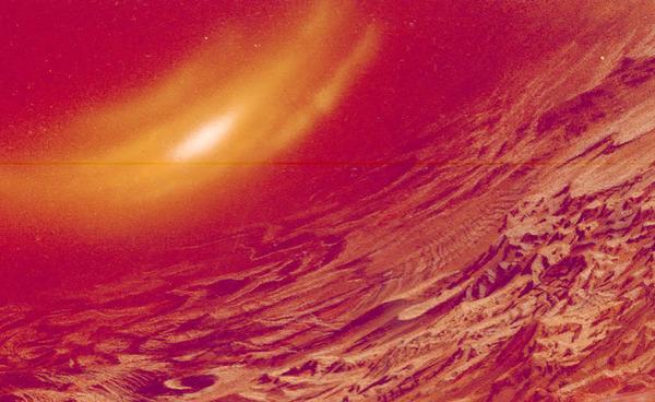NASA планирует исследовать В…