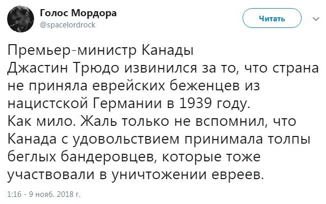 Политолог раскрыл настоящие причины ненависти Запада к России