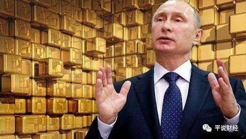 Почему Путин так держится за золотовалютные запасы?