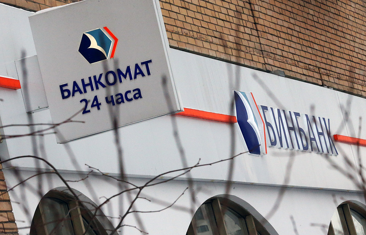 Бинбанк на очереди: собственники банка попросили ЦБ РФ о санации