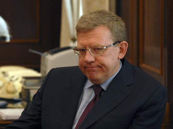 Денег на выплату пенсий россиянам не осталось - Кудрин