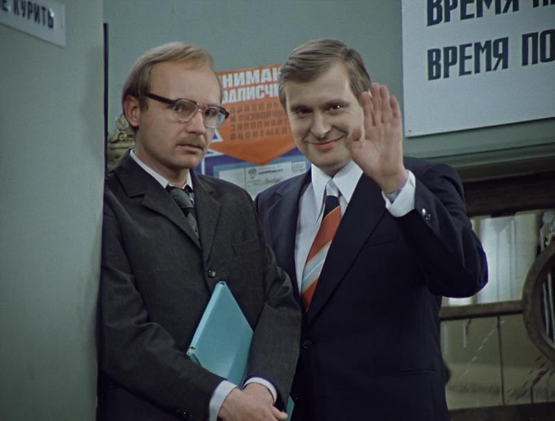 3. Олег Басилашвили (сыгравший Самохвалова) очень хотел заполучить роль Новосельцева. СССР, актеры, кино, служебный роман