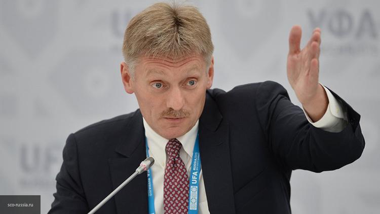 Песков опроверг слухи о новой кандидатуре на должность постпреда России при ООН