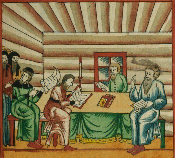Лингвистический экскурс в историю слов