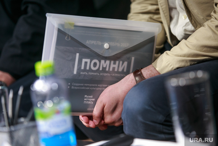 """Надо понятие ""патриотов"" за…"