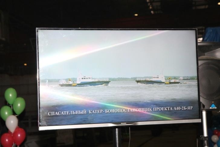 На Ярославском судостроительном заводе состоялась закладка двух катеров-бонопостановщиков