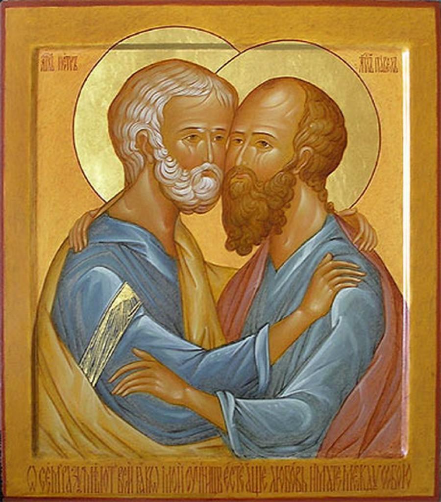 12 Ð¸ÑŽÐ»Ñ - День СвÑÑ'Ñ‹Ñ… первоверховных апоÑтолов Петра и Павла.