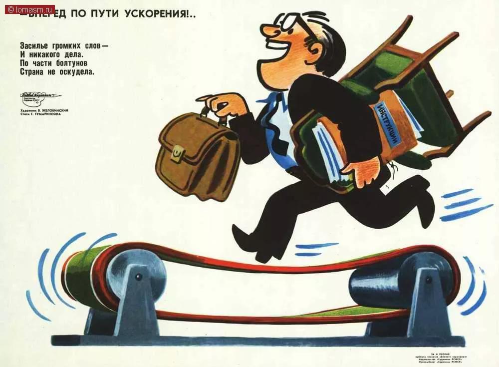 Аркадий Райкин. Насосы и Колеса. Полная версия.