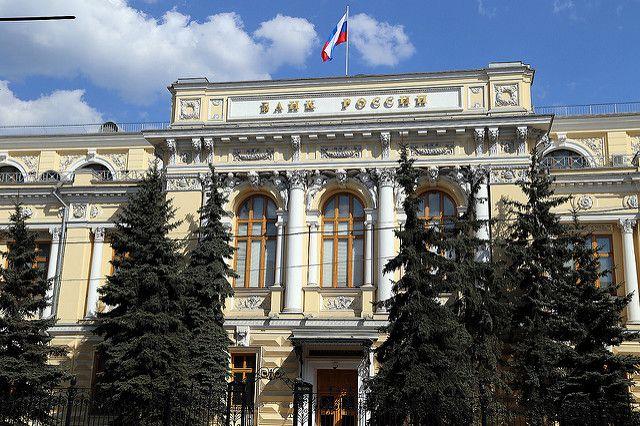 Центробанк РФ повысил прогнозы роста экономики