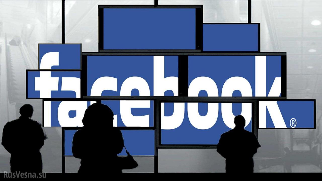 Facebook без фейков — как свадьба без баяна, — мнение