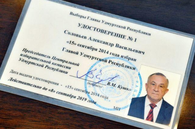 СК: глава Удмуртии подозревается в получении взяток на 140 млн рублей