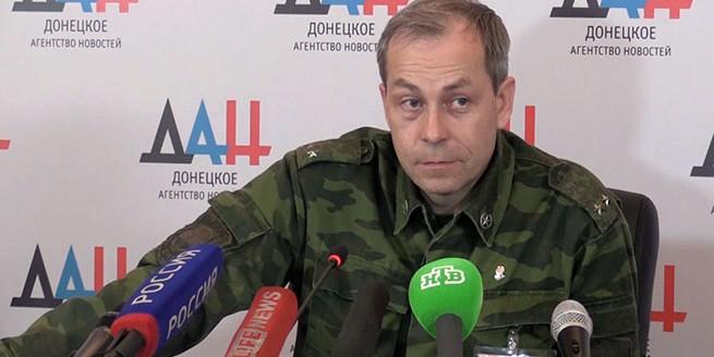 В ДНР заявили о закупке американских беспилотников у бойцов ВСУ