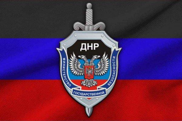 Министерством безопасности ДНР предотвращено покушение на руководство республики
