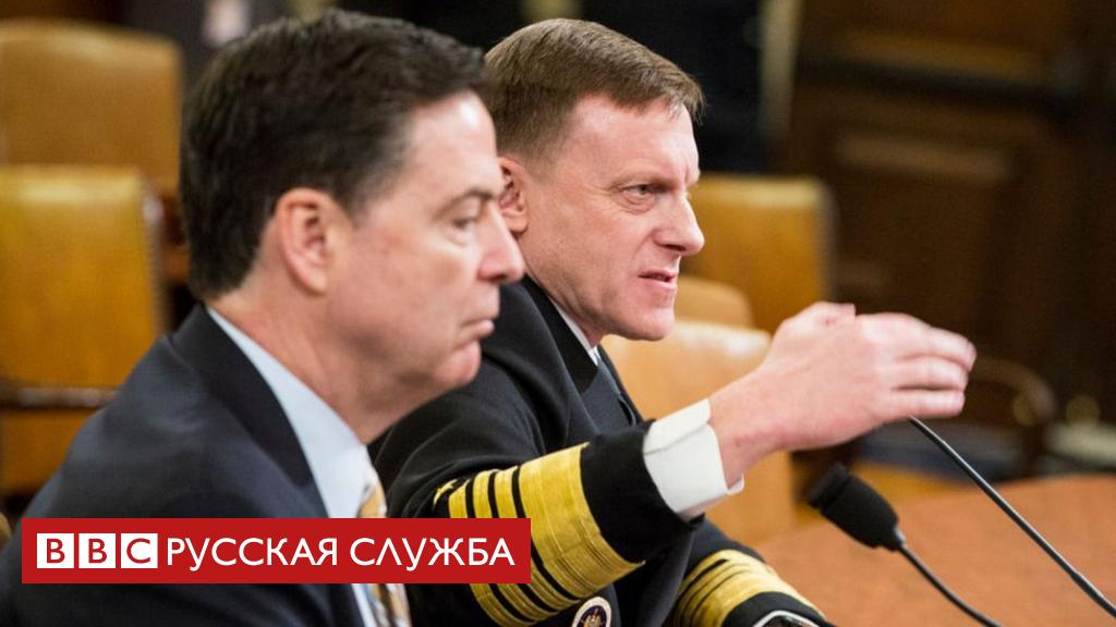 Русские имеют наглость игнорировать американскую паранойю
