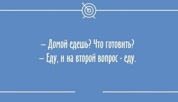 Тонкости русского языка или открытки с филологическими несуразностями