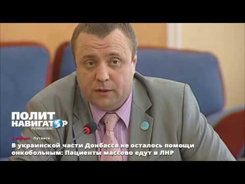 «Помирайте дома»: Больную раком девочку с Донбасса «отшили» в клинике Киева