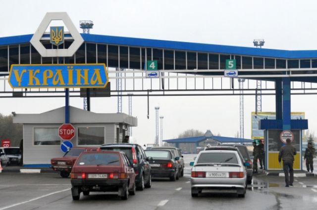 Погранслужба Украины сообщила о россиянке, попросившей убежища