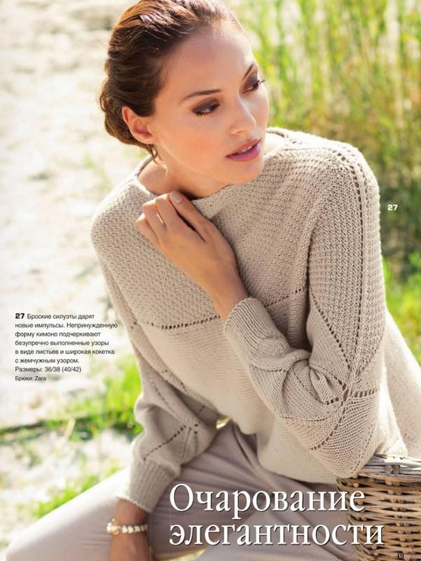 Пуловер с простым узором спицами