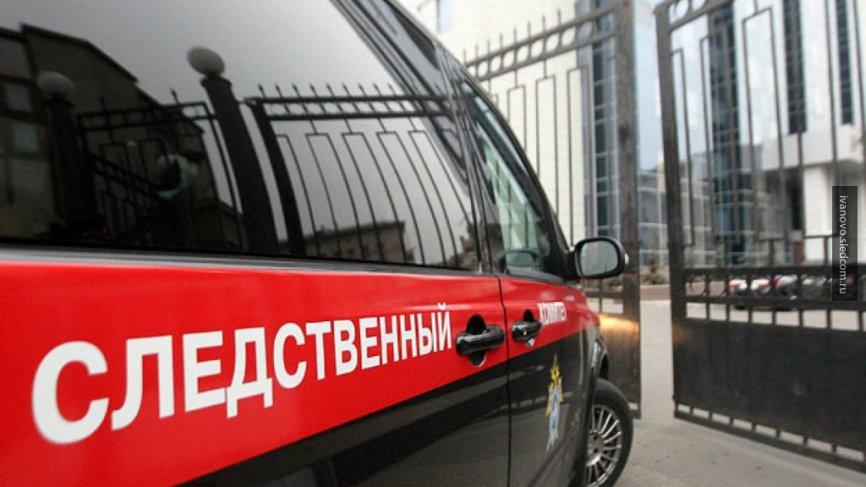 СК РФ прижал к стене информатора WADA: Родченков совершил роковую ошибку