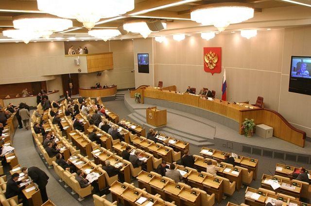 Госдума во втором чтении приняла законопроект о налоговых льготах меценатам