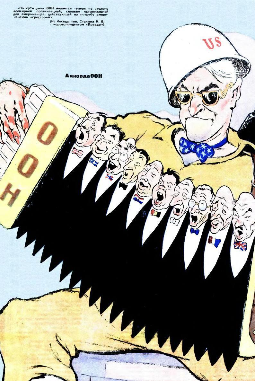 Как будто вчера: карикатуры из СССР (21 фото)