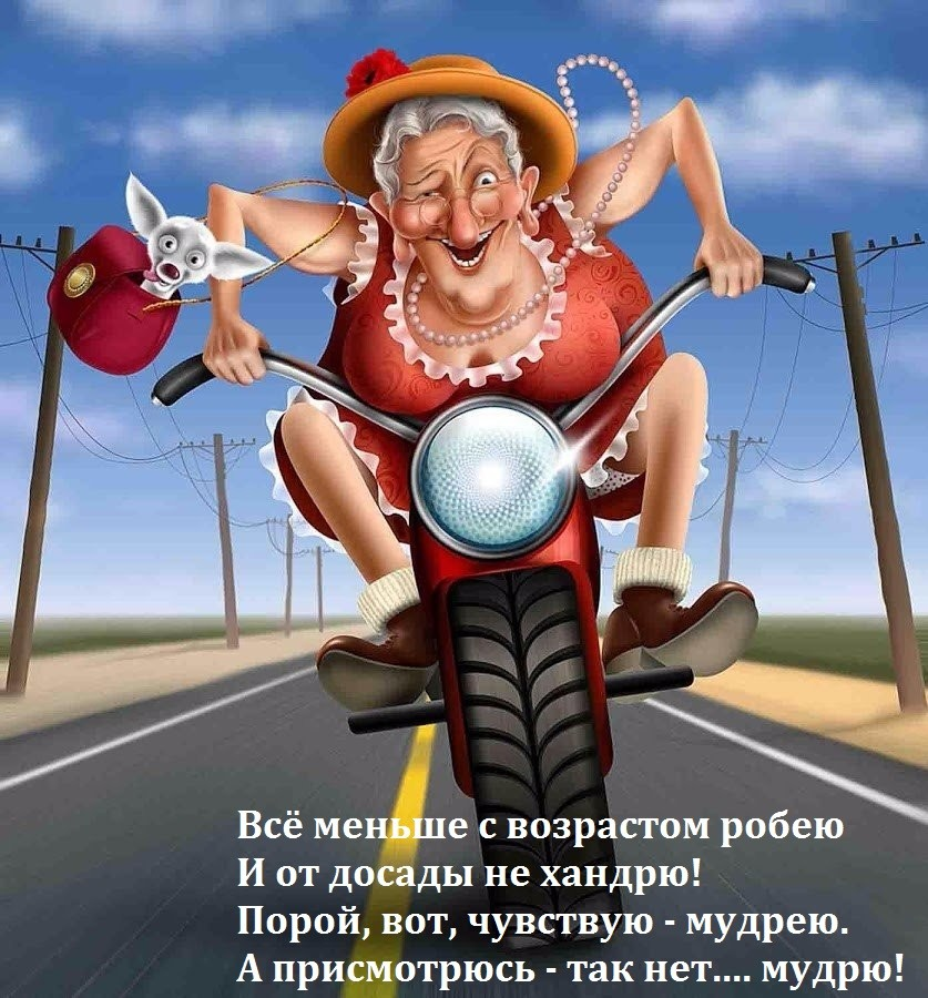 Бабулька быстро нашлась)))