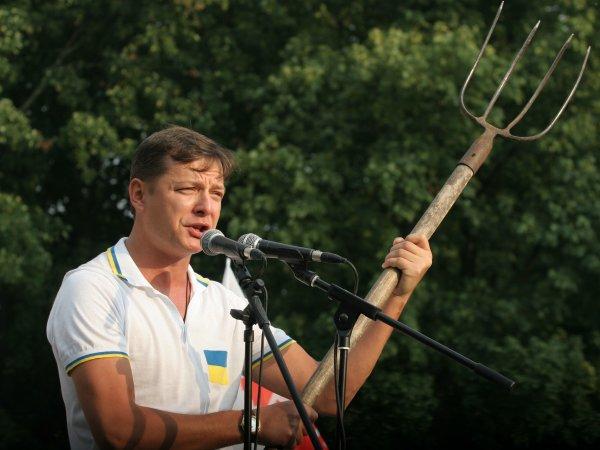 Олег Ляшко: После Евромайдана на Украине хуже, чем после Гитлера
