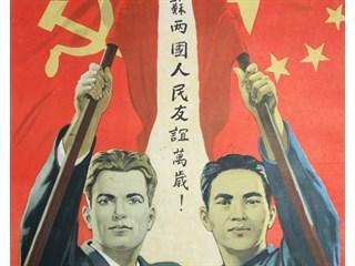 Нужен ли России «старший брат» Китай? Часть 2