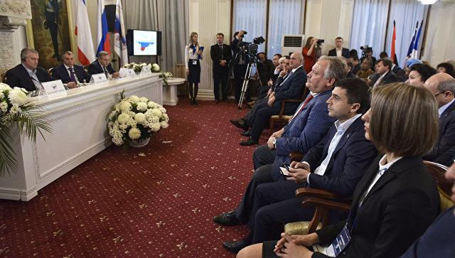 Форум друзей Крыма