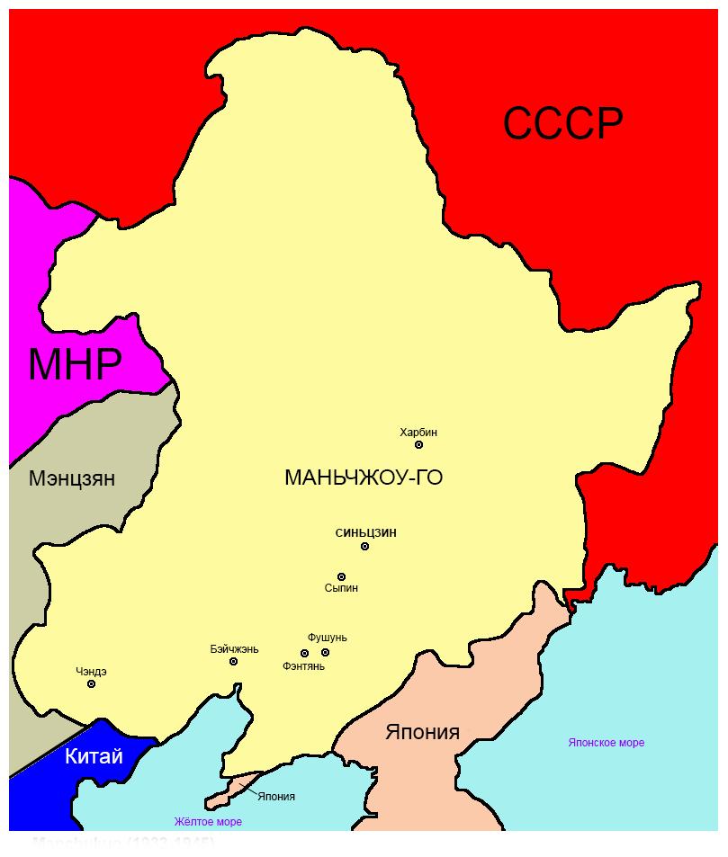 Халхин-Гол. Забытое сражение. Халхин-Гол, маньчжурия, монголия, ссср, военный конфликт