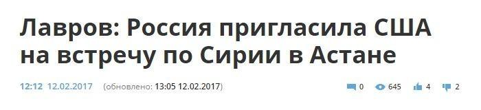 Москва снова всех переиграла