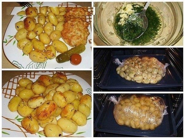 Картофель в рукаве к праздничному столу — быстро, вкусно и красиво