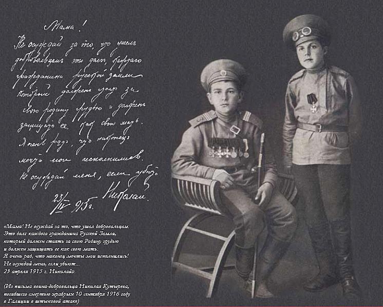 фото русских мальчиков