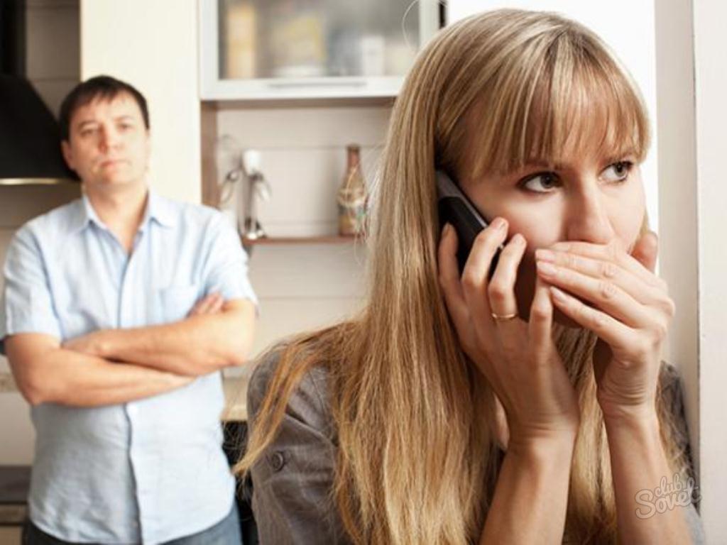 Как узнать, что жена изменяет: главные признаки